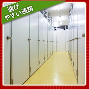 運びやすい通路 レンタル収納スペース(トランクルーム) レンタルキューブ(RentalCube) 都営新宿線 船堀