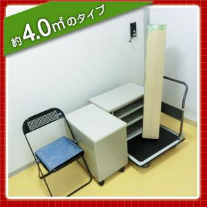 約4.0m2のタイプ レンタル収納スペース(トランクルーム) レンタルキューブ(RentalCube) 都営新宿線 船堀